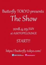 Butterfly東京  ボーイレスクショー  - AiSOTOPE LOUNGE - 420x595 27.7kb