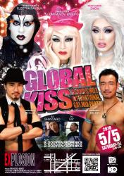 5/5(SAT・祝) 22:00〜5:00 GLOBAL KISS <MIX>【Gclick - お店からのお知らせ/イベント情報掲示板】
