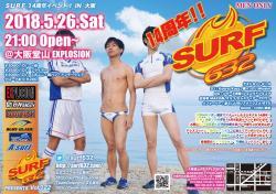 5/26(SAT) 21:00〜5:00 SURF632 <MEN ONLY>【Gclick - お店からのお知らせ/イベント情報掲示板】