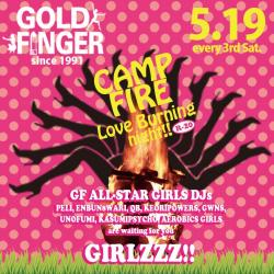 I♥GF 【GOLD FINGER】  - AiSOTOPE LOUNGE - 709x709 128.9kb