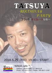 ★5/25タツヤBirthday Black Party★  - NINJA cafe* - 724x1024 96.9kb