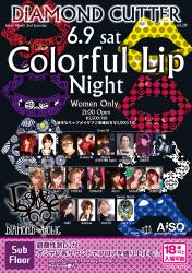 DIAMOND CUTTER  ◆Colorful Lip Night◆  - AiSOTOPE LOUNGE - 1165x1653 1726.1kb