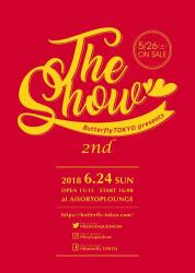 Butterfly東京  -The Show-  - AiSOTOPE LOUNGE - 800x1124 119.3kb