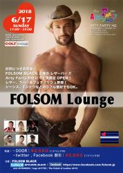 FOLSOM Lounge (Leather Bar)  - The ANNEX - 600x842 208.4kb