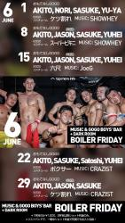"ゲイバー ゲイクラブイベント GOGO BOYS'BAR + DARK ROOM ""BOILER FRIDAYS"""
