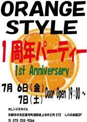 ORANGE STYLE 1周年パーティー  - ORANGE STYLE - 1199x1672 354.5kb