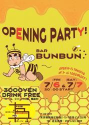 新宿二丁目『bar BUNBUN』オープニングパーティー  - BUNBUN - 856x1200 144.8kb