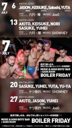 "ゲイバー ゲイクラブイベント GOGO BOYS' BAR + DARK ROOM ""BOILER FRIDAYS"""