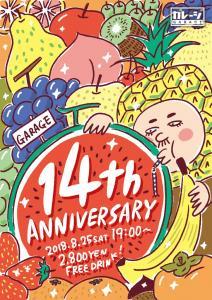 ☆ガレージ14周年パーティーのお知らせ☆  - ガレージ - 724x1024 207.7kb