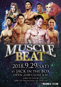 MUSCLE BEAT  - JACK in the BOX - 1744x2478 1387.5kb