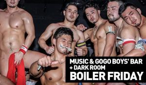 GOGO BOYS' BAR + DARK ROOM