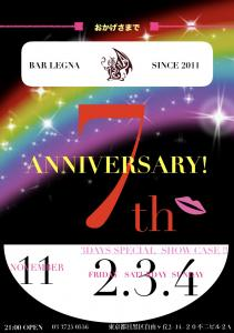 7th Anniversary  - 自由ヶ丘bar legnA - 1074x1526 195.5kb