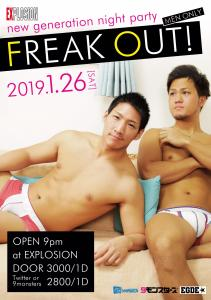 ゲイバー ゲイクラブイベント 1/26(SAT) 21:00~5:00 new generation night party FREAK OUT! <MEN ONLY>