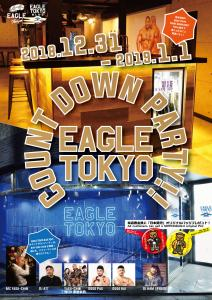 EAGLE TOKYO COUNT DOWN PARTY  - EAGLE TOKYO BLUE - 1000x1415 419kb