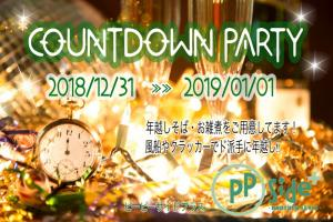 COUNTDOWN PARTY  - pPside+-another level- - 960x639 313.6kb
