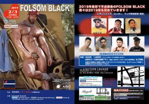 FOLSOM BLACK (Leather Party)  - MAGMAG - 1200x841 276.5kb
