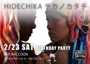 Chika Birthday Party 2019  - 大宮 Bar Raccoon - 1522x1076 251.9kb