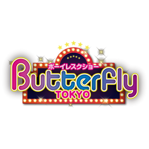 Butterfly東京 vol.13  - AiSOTOPE LOUNGE - 900x900 362.6kb