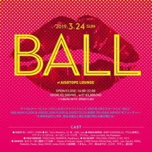 BALL  - AiSOTOPE LOUNGE - 901x900 1158.8kb