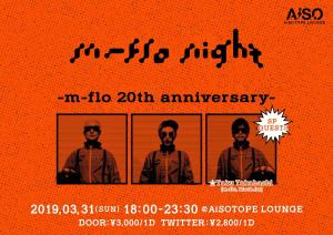 m-flo night -m-flo 20th anniversary-  - AiSOTOPE LOUNGE - 1200x846 236.9kb