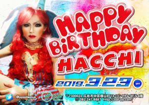 3/23㈯はちえBirthdayParty!!  - pPside+-another level- - 1500x1060 676.1kb