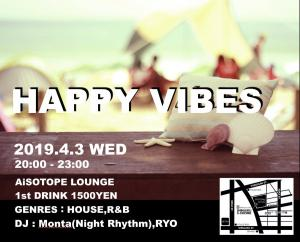 HAPPY VIBES  - AiSOTOPE LOUNGE - 1200x966 145.8kb