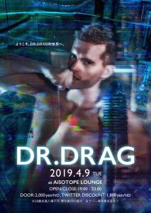 DR.DRAG  - AiSOTOPE LOUNGE - 726x1024 178.9kb