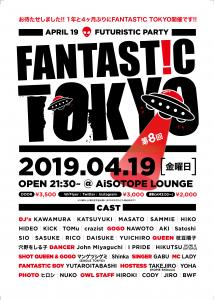 FANTAST!C TOKYO VOL'8  FUTURISTIC PARTY!!  - AiSOTOPE LOUNGE - 3000x4201 1260.8kb