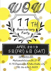WOW 11th A nniversary Party  - WOW - 1080x1516 310.3kb