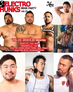 ELECTRO HUNKS vol.15  - The ANNEX - 819x1024 236.7kb
