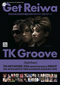 TK GROOVE  - AiSOTOPE LOUNGE - 1753x2480 1911kb