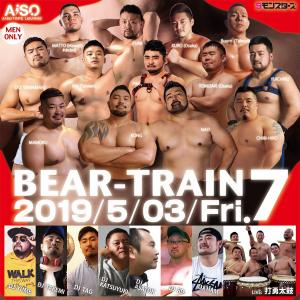 BEAR-TRAIN 7  - AiSOTOPE LOUNGE - 1200x1200 292.1kb