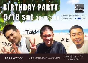 Birthday Party  - 大宮 Bar Raccoon - 750x534 129.3kb