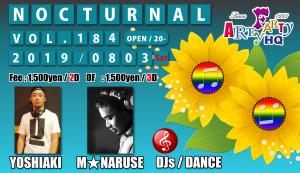 Nocturnal Vol.184  - ARTY FARTY - 4299x2480 1402.5kb