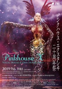 PINKHOUSE X 20周年  - AiSOTOPE LOUNGE - 1263x1793 1471.2kb