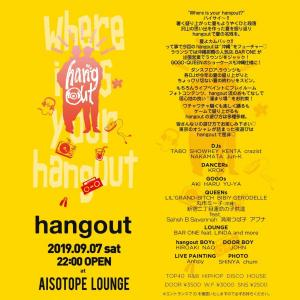 hangout  - AiSOTOPE LOUNGE - 1249x1249 266kb