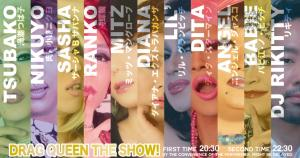 QUEEN'S LOUNGE THE SHOW  - AiSOTOPE LOUNGE - 836x439 423.4kb