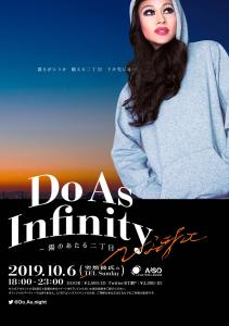 Do As Infinity Night  ~陽のあたる二丁目~  - AiSOTOPE LOUNGE - 1074x1524 291.2kb