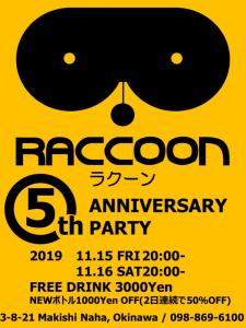 RACCOON 5th Anniversary party  - RACCOON - 674x900 77.9kb