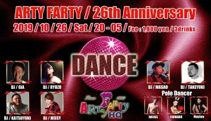 ARTY FARTY 26th Anniversary  - ARTY FARTY - 2150x1240 1557.2kb