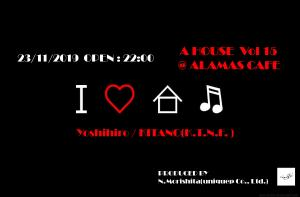 A HOUSE vol.15  - ALAMAS CAFE - 2965x1949 306.7kb