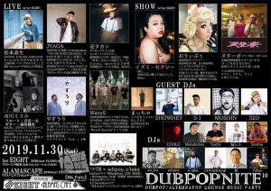 ゲイバー ゲイクラブイベント dubpopnite  DUBPOP / ALTERNAPOP LOUNGE MUSIC PARTY