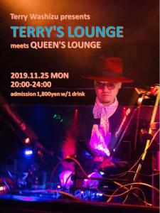 ゲイバー ゲイクラブイベント Terry Washizu presents「TERRY'S LOUNGE」