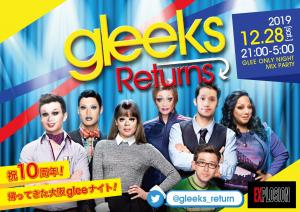 ゲイバー ゲイクラブイベント 12/28(SAT) 21:00〜5:00 gleeks Returns -glee 10th Anniversary- <MIX>