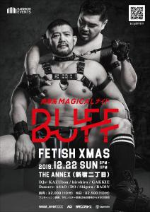 BUFF Fetish Xmas  - wear_everxxx - 1754x2481 690.7kb