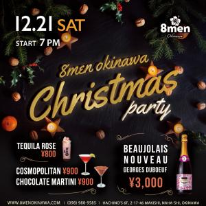 8men Christmas party🎄  - 8MEN okinawa - 1275x1275 1132.4kb