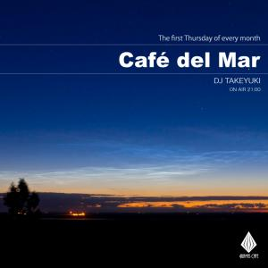 Cafe Del Mar  - ALAMAS CAFE - 818x818 274.2kb