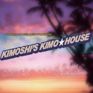 キモ氏のKIMO☆HOUSE  - ALAMAS CAFE - 512x512 170.5kb