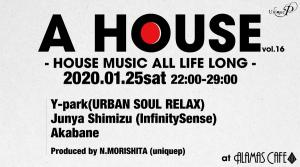 A HOUSE vol16  - ALAMAS CAFE - 399x399 13.9kb