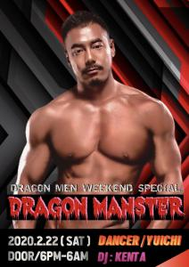 DRAGON MANSTER  - DRAGON MEN - 842x1191 887.7kb